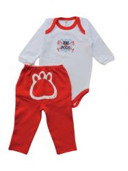 Pijama Bebê - Conjunto Body e Calça - 20436